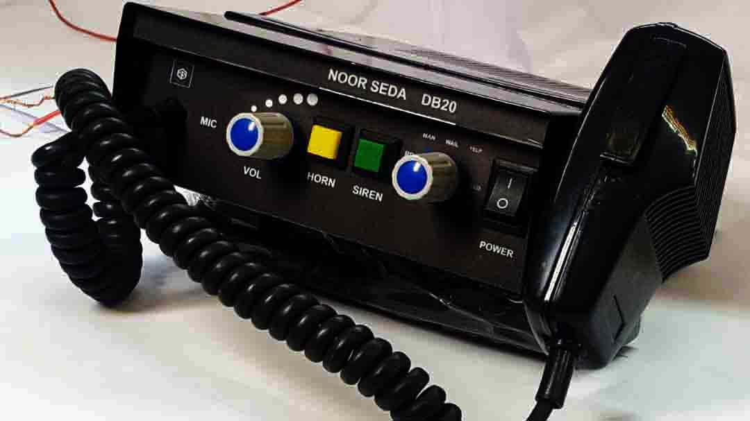 آژیر و آمپلی فایر 100 وات مدل DB 20